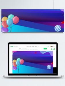 紫色梦幻愚人节广告背景