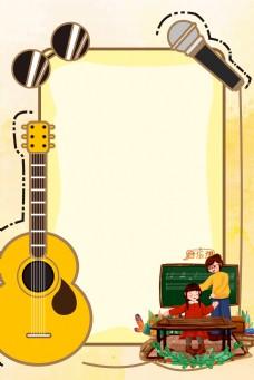 暑假音乐班开课招生背景