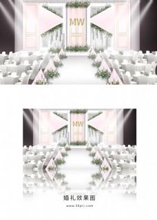 粉色几何个性婚礼舞台效果图