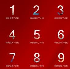 九宫格 创意海报 时尚排版