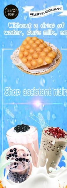奶茶海报 小吃海报 饮品店海报