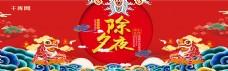 宝天猫蓝色元旦狂欢节护肤品淘宝banner