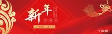 新年服装首页红色促销中国结banner