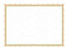 证书防伪边框荣誉证书设计排版