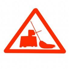 红色小心地滑警示牌