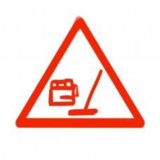 小心地滑警示牌插画