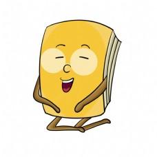 开心的书籍书本插画