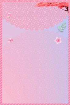粉色清新花朵背景图