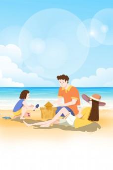 简约夏季沙滩旅游平面素材