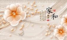 珠宝背景墙