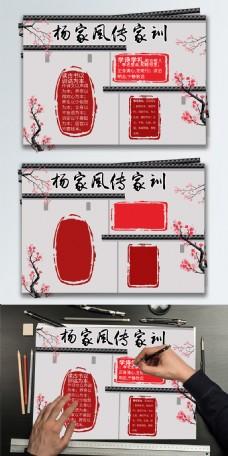 复古中国风特色建筑背景灰白家风家训手抄报