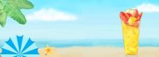 夏日降暑清凉饮料淘宝海边背景图