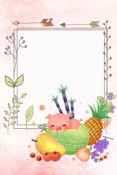 卡通菠萝水彩背景