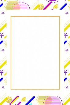 孟菲斯花纹矢量平面广告背景