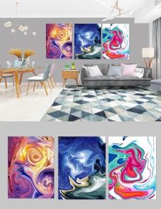 装饰画室内装饰绘画彩色水彩效果