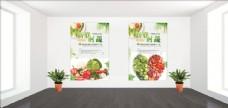 绿色蔬菜新鲜时蔬海报