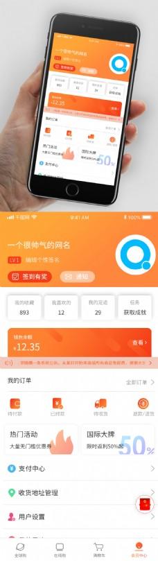 简约卡片渐变商城购物app小程序个人中心