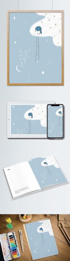 蓝色小企鹅星空插画