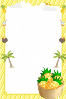 黄色菠萝边框背景