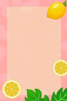 清爽夏日柠檬水果促销平面素材