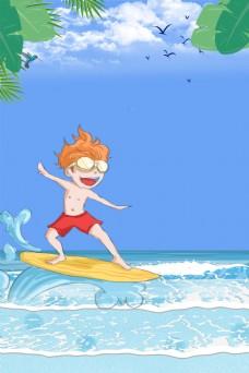 夏季海边泳池派对平面素材