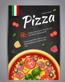 披萨宣传菜单