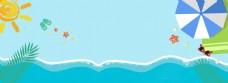 蓝色夏季海边旅游banner