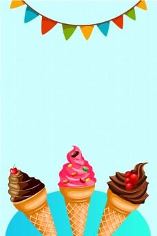 唯美清新爱上冰淇淋平面素材