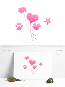 卡通粉色气球装饰元素
