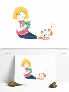 卡通可爱看书的女孩和吃饭的猫咪