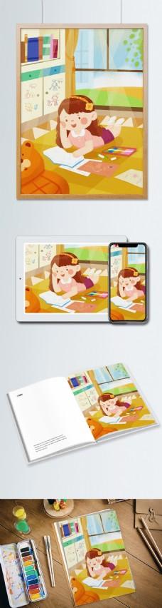 儿童节认真看书画画儿插可爱快乐阳光