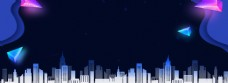 蓝色科技建筑banner