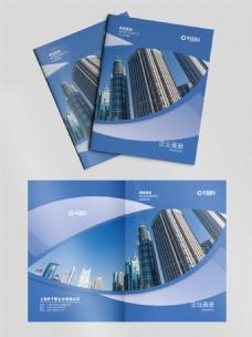 企业画册画册封面