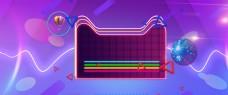 618天猫紫色简约风海报banner背景