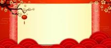 金榜题名卷轴中国风banner背景