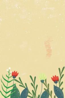 彩绘绿色叶子边框黄色背景海报