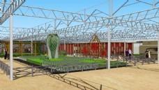 生态农业展馆