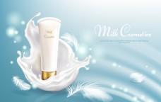 化妆品护肤品立体创意洗面奶海报
