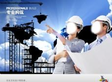 企业文化海报