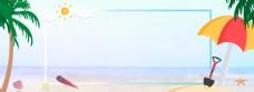 夏天沙滩场景方框背景banner