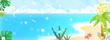 唯美沙滩背景图片