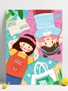 原创小清新插画野外春天女孩看书背景设计