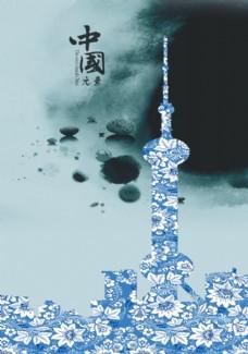 中国元素招贴海报