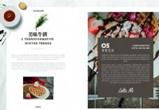 西餐 菜单 菜牌 菜谱 册子