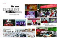 医院宣传册11-11