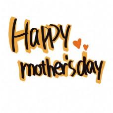 母亲节快乐英文字体手绘装饰