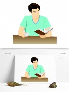 读书的人物可商用