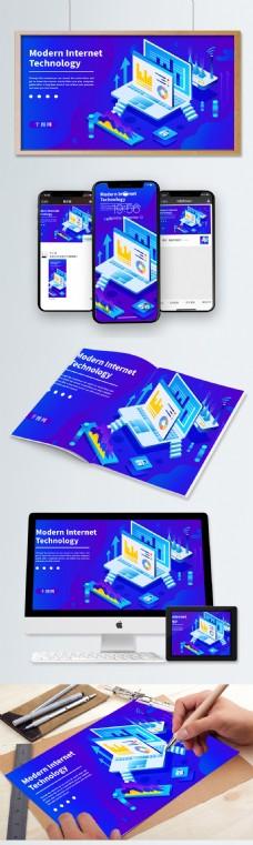 2.5D现代互联网时代科技风矢量插画