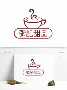 甜品咖啡创意LOGO