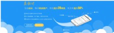 移动支付 网站图
